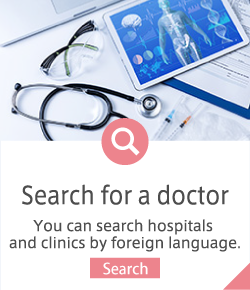 Search_foe_a_Doctor